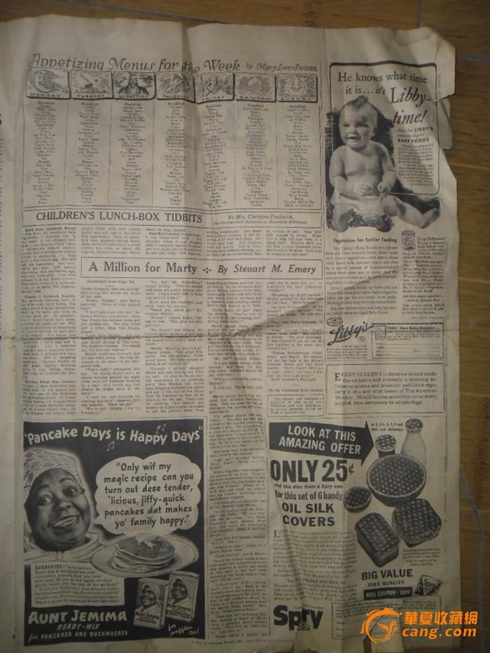 1938年美国周末版彩色报纸一张