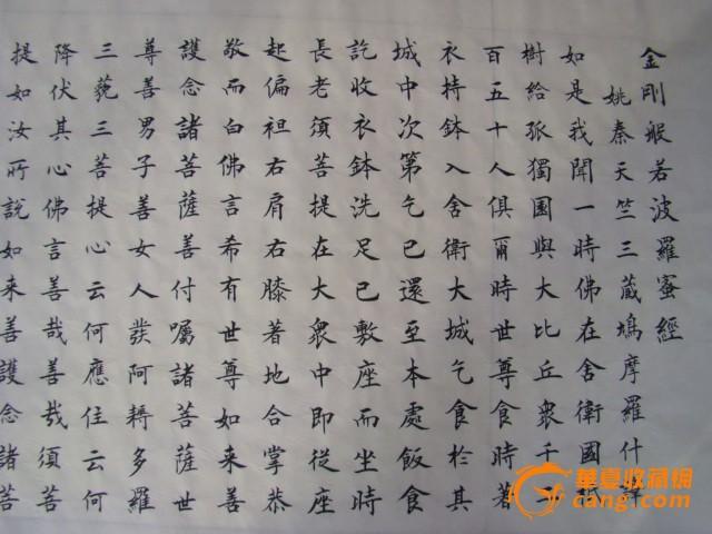 现为中华诗书画研究会高级研究员,山东书法家协会会员,山