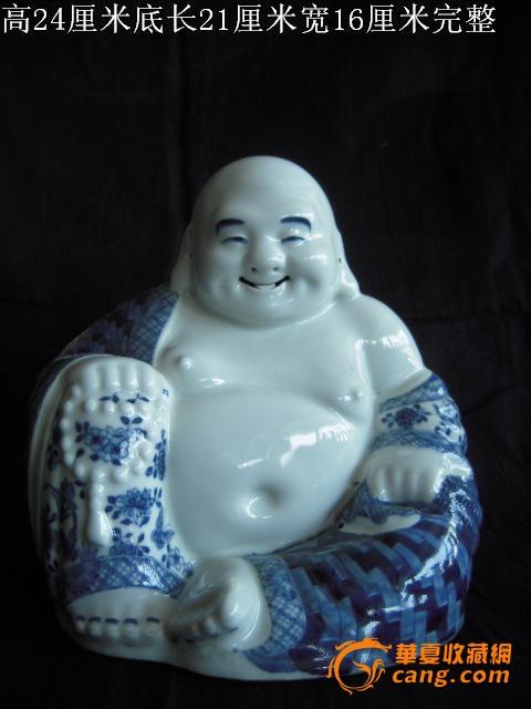 陶瓷 民国 青花弥勒佛