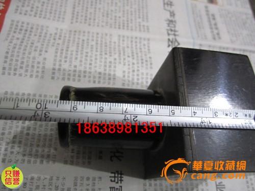 http://www.jiao7mei.com/uploads/allimg/170925/11-1F92514461CD.jpg_jiaodiao印章