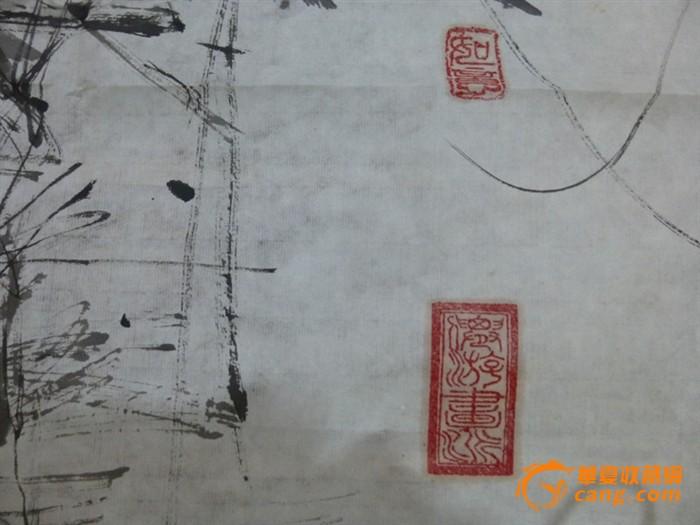 墨道山人陈荣珂大尺寸书画图片