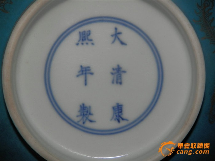 康熙款大瓷碗