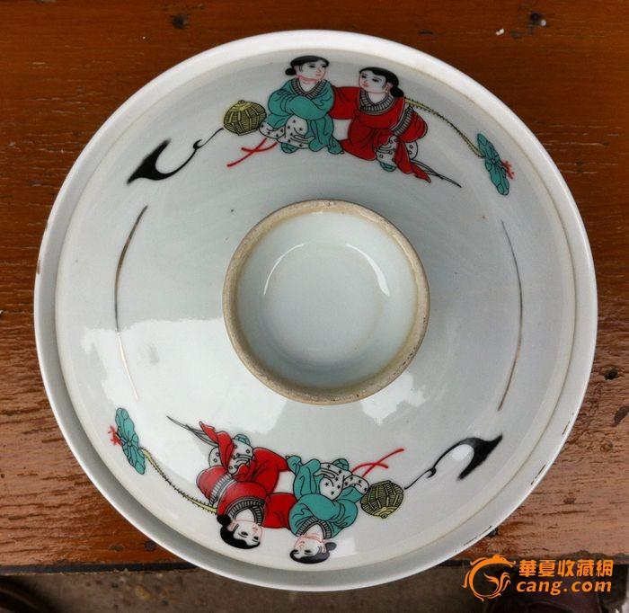 革瓷合两仙盖碗
