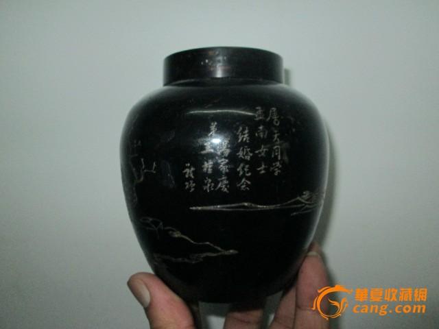 漆器茶叶罐图片