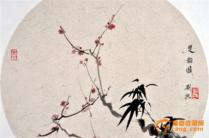佛教禅意莲花手绘