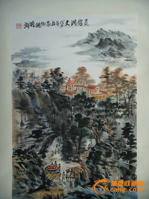 山水画集》、《怎样画水墨山水》、《山水技法》、《山水画选