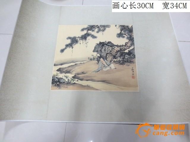 陈少梅人物_陈少梅人物v人物_来自藏友肥耳大叶子豪视频图片