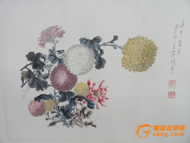 隺,~[�ҿ�%子_著名书画家【王隺】细工笔花卉作品