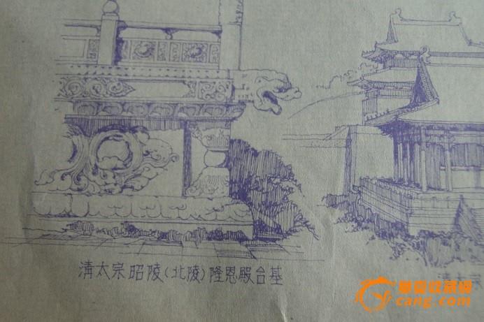 中国建筑史参考图