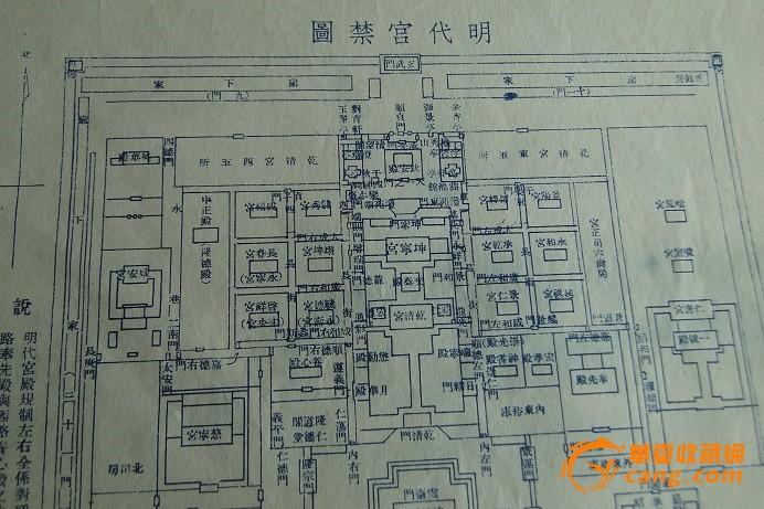 中国建筑史复习提纲20151116
