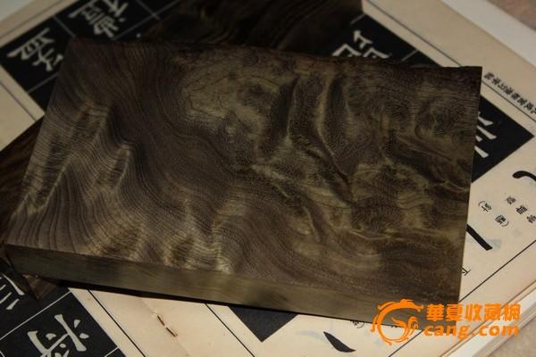 乌木金丝楠木漂亮纹理观赏小板(可做个小插屏