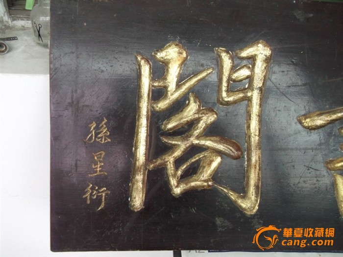 北京琴书曲谱简谱