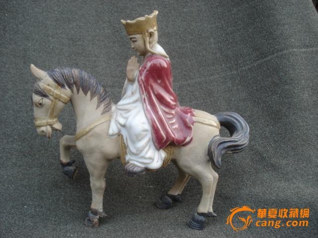 老厂瓷 唐僧骑马