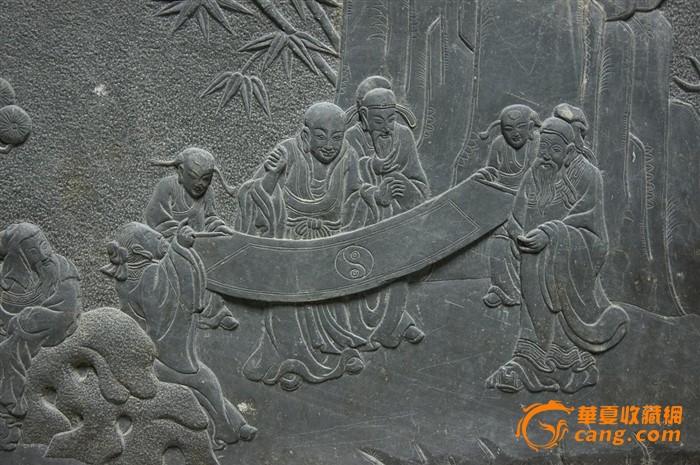 徽雕人物青石版图2