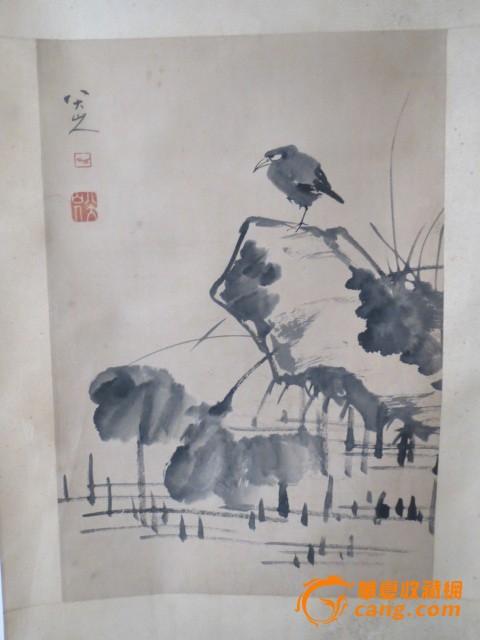 八大山人翠鸟图图片