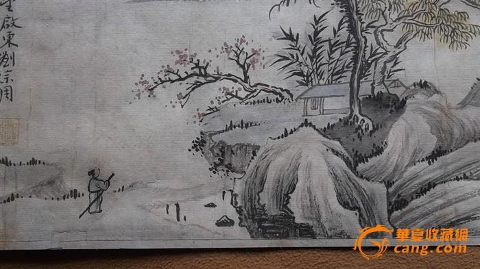 墨彩山水人物画