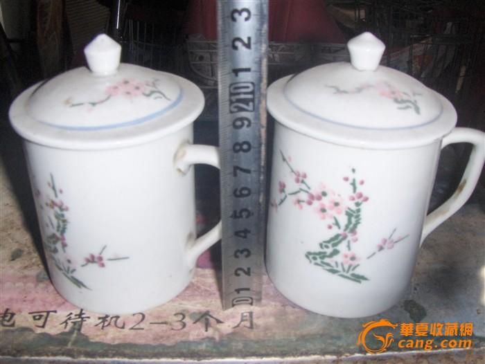 梅花小茶杯