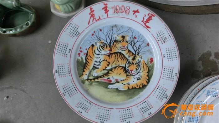 幼儿园纸盘子装饰图片十二生肖