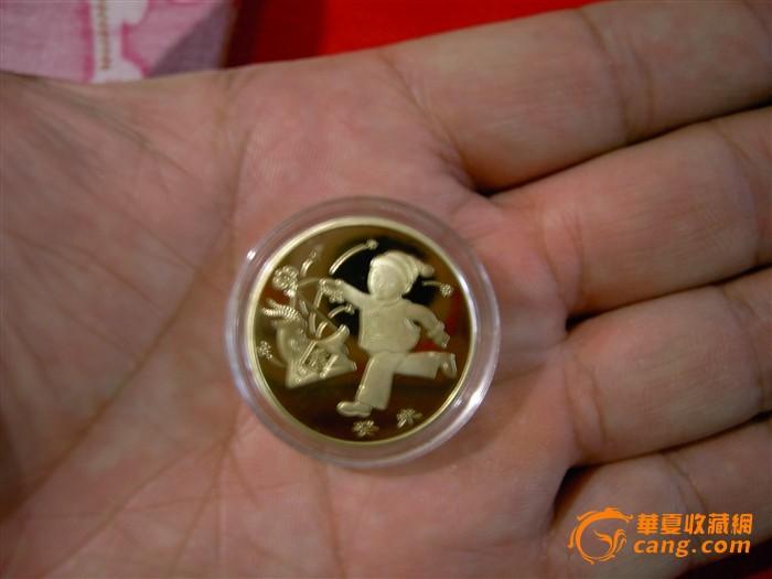 羊年纪念币-羊年纪念币价格-羊年纪念币图片,来