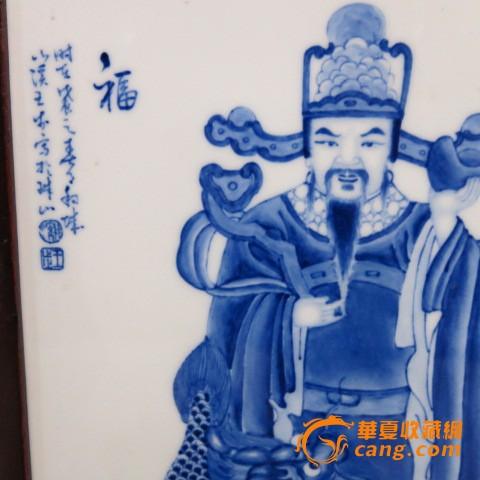 瓷板画福禄寿喜财-瓷板画福禄寿喜财价格-瓷板