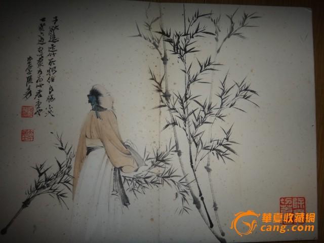 张大千-画册
