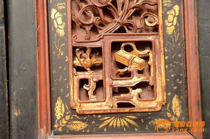 """一套清代鎏金""""琴棋书画""""博古老木雕花板"""