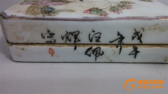 民国粉彩人物瓷砚盒图3