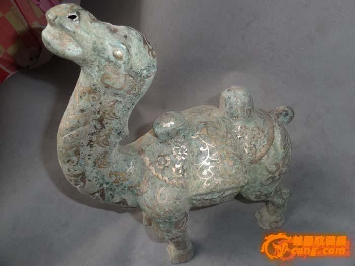 商周时期的青铜错银骆驼摆件图3