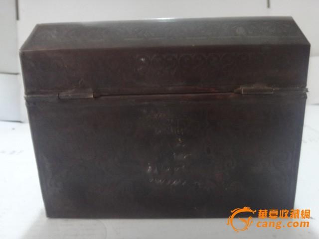 民国桦林木包铜化妆首饰盒