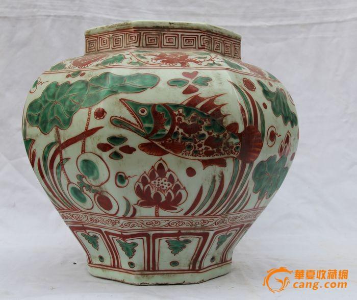 明清珍瓷 - 红绿彩   1 - h_x_y_123456 - 何晓昱的艺术博客