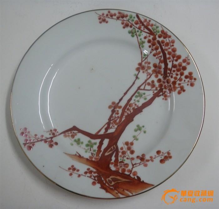 粉彩梅花纹餐具一组(70头)