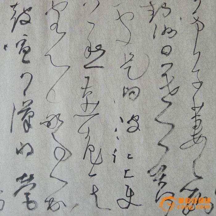 陈海良书法作品欣赏