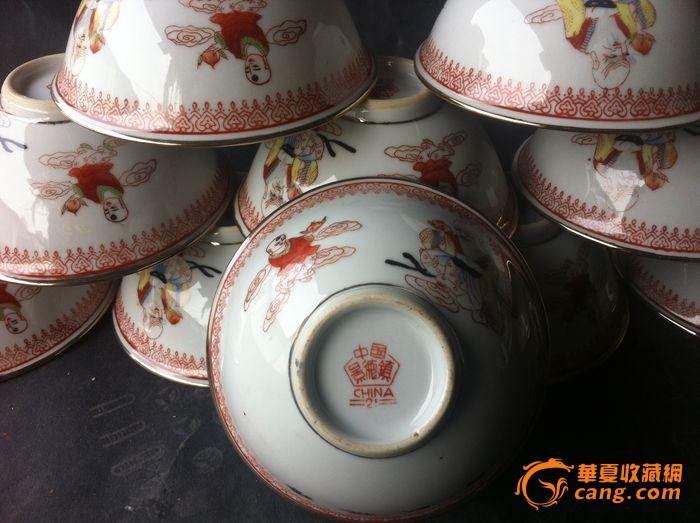 景德镇文革瓷器手绘人物童子祝寿碗(10个)