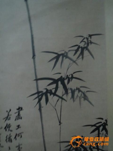 竹子简笔画 公主 画法
