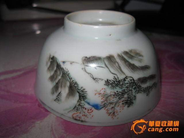 漂亮 浅绛彩 春山秋水 茶碗图1