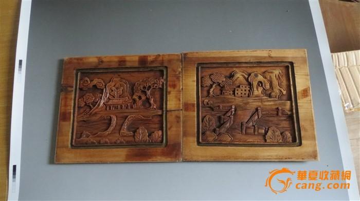 木雕山水动物四件套