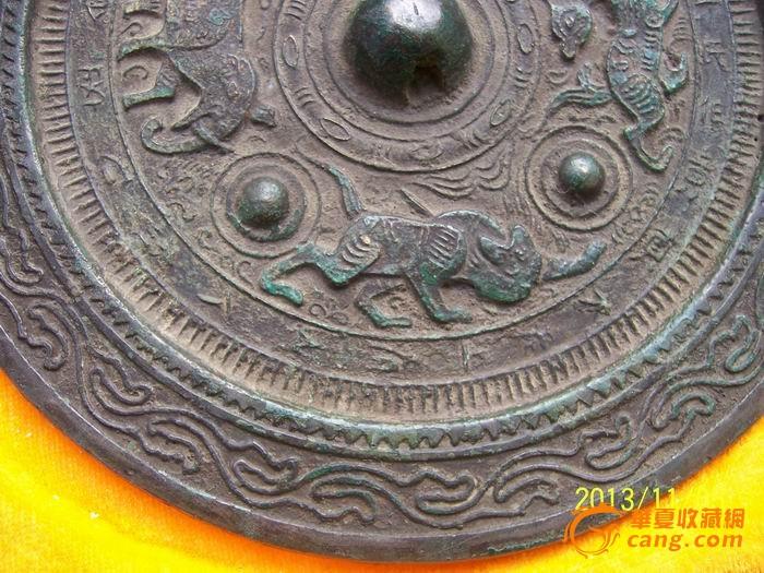 汉代四乳神兽青铜镜