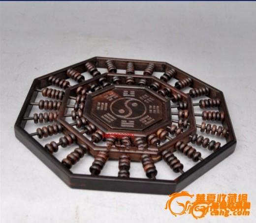 地摊 木器 其它 红酸枝木工艺品 八卦算盘  编号 jy6281050 上传