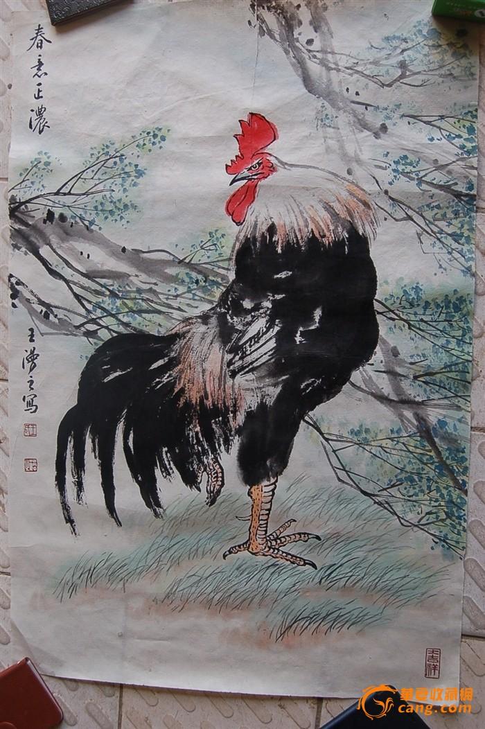 动物 国画 鸡 700_1052 竖版 竖屏