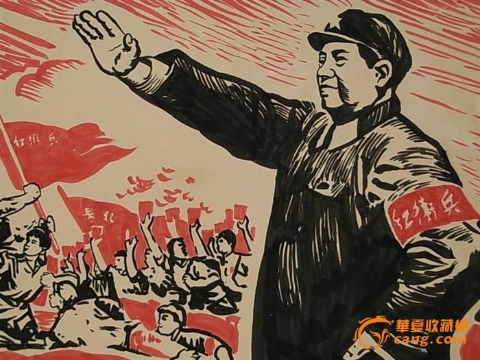 水彩手绘 文革宣传画(1)