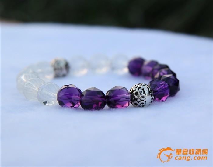 天然白水晶紫水晶转运手链