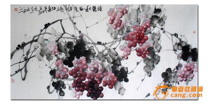 王杰水墨写意花鸟画 四尺葡萄图 硕果秋风 收藏x52750图1