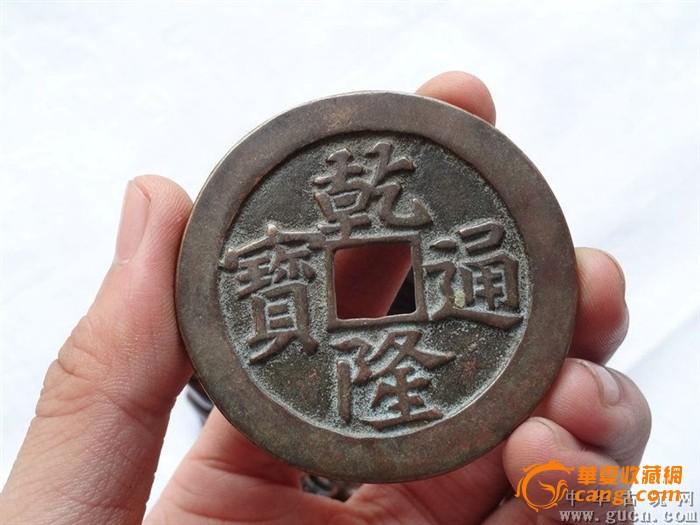 乾隆铜钱价格_大清铜币和民国铜康熙乾隆通宝总计70枚大清