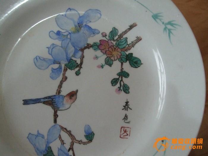盘子画青花瓷竹子手绘