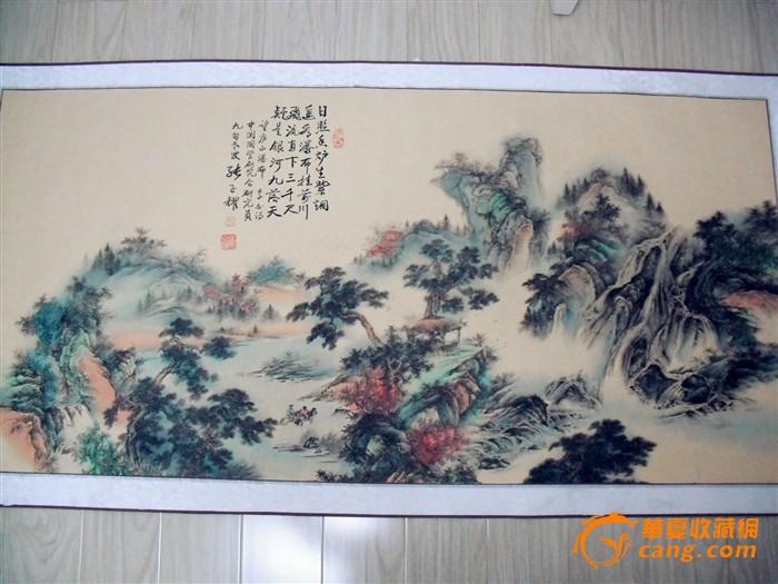 张子耀的工笔山水图片