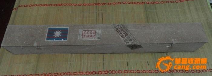 10米长卷故宫博物馆原封书画;盒子长95厘米-1