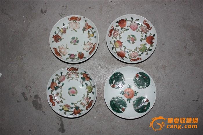 四个晚清民国时期的漂亮的盘子图1高清图片