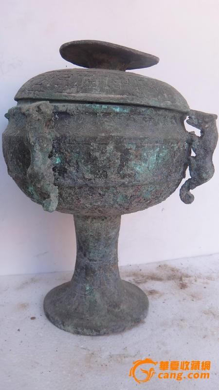 西周青铜器炉图1
