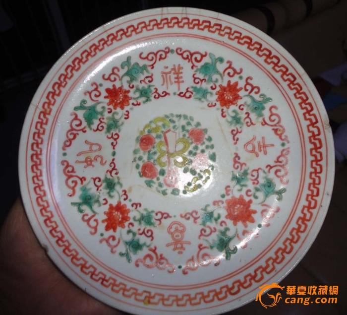 明清珍瓷 - 红绿彩    2 - h_x_y_123456 - 何晓昱的艺术博客