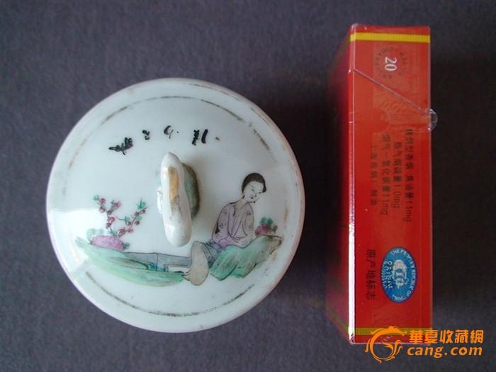 民国·粉彩桃花仕女纹小罐一只.